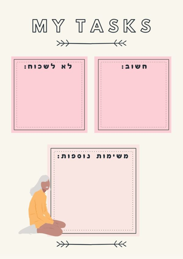 לוח תכנון משימות מעוצב ריק